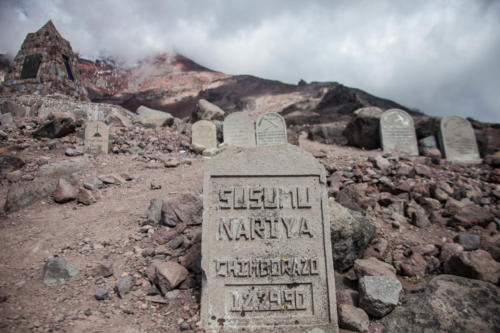 Still, the ascent is risky. Dozens of alpinists died. Many of them are buried in a cemetery at the foot of the mountain.